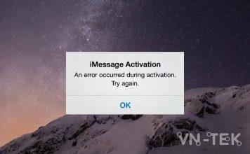 iMessage Waiting for Activation 356x220 - Chuyên trang công nghệ & thủ thuật máy tính