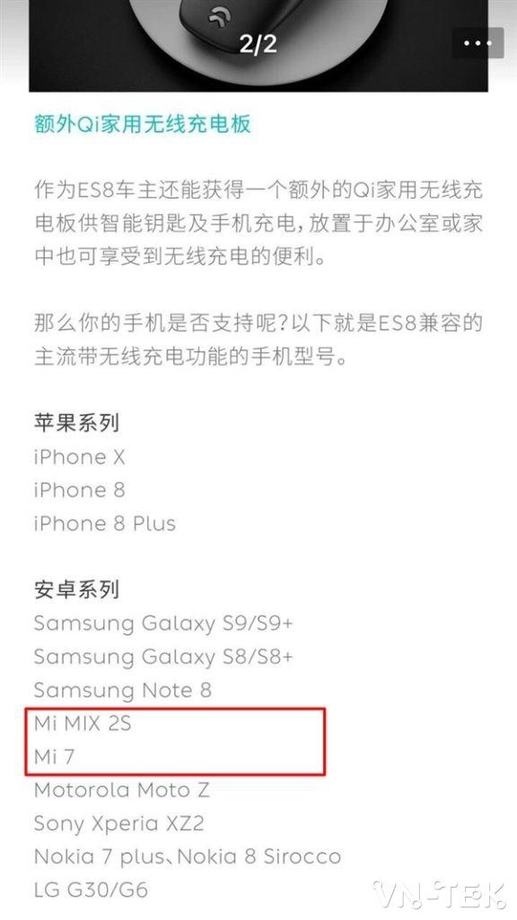 xiaomi mi 7 1 - Xiaomi Mi 7 sẽ có tính năng sạc không dây tương tự Mi MIX 2S