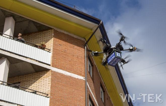 drone 20000 USD - Drone phát thư 20.000 USD của Nga vỡ vụn trong lần bay đầu tiên