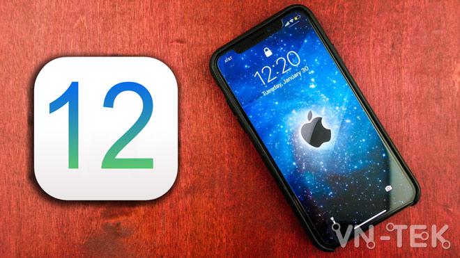khong can cho iphone moi chi can cap nhat ios 12 la du 1 - Không cần chờ iPhone mới, chỉ cần cập nhật iOS 12 là đủ